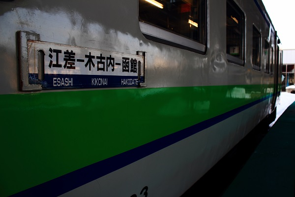 IMG_9332RA.jpg