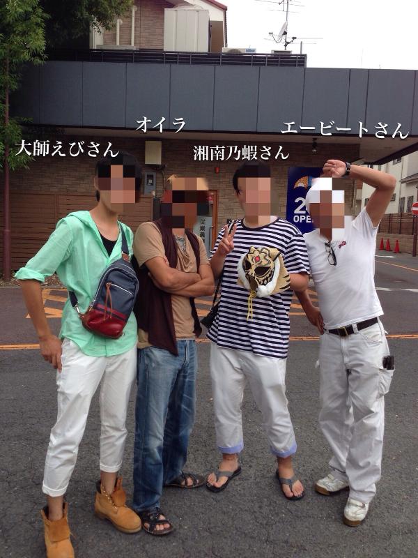 20140727205050b5b.jpg