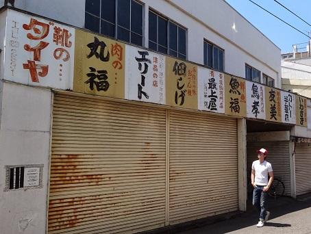 秋津駅前ストアー3