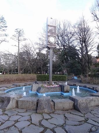 有栖川宮記念公園の時計1