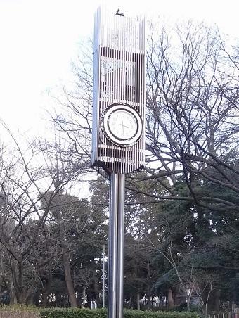 有栖川宮記念公園の時計2
