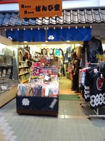 浅草西参道商店街3