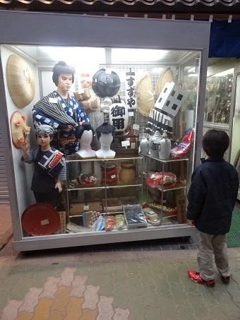 浅草西参道商店街4
