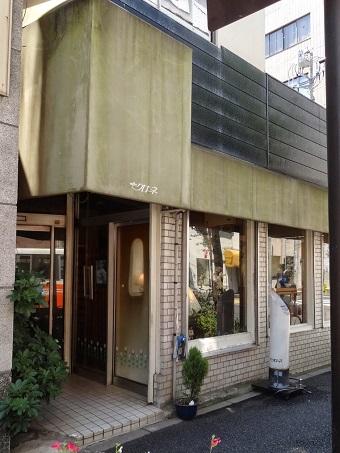 純喫茶クローネ1