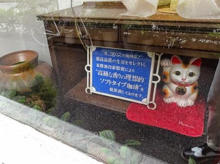 純喫茶クローネ4