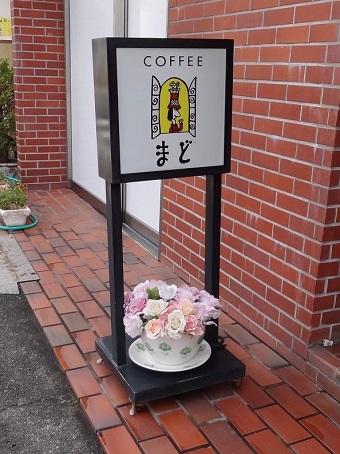 五反野駅周辺03