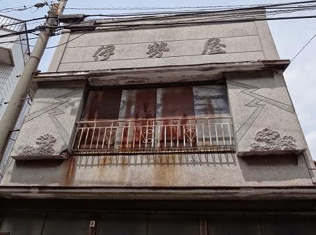 五反野駅周辺09