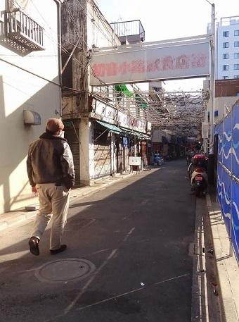 初音小路飲食店街2