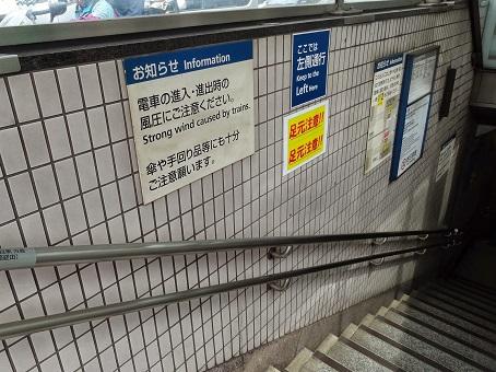 入谷駅周辺00