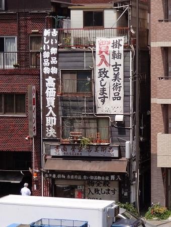 入谷駅周辺05