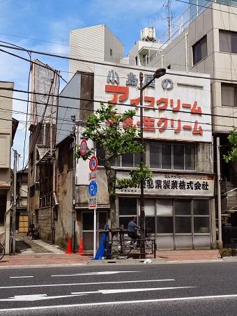 入谷駅周辺06