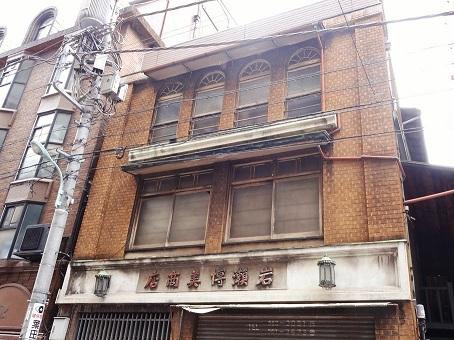 岩瀬博美商店2