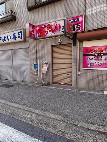 亀有駅周辺19