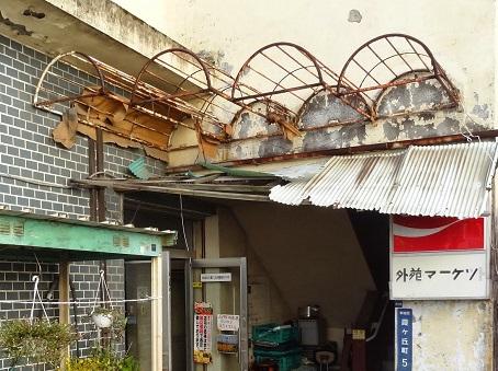 霞ヶ丘アパート13