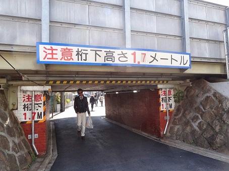 北千住駅東側16