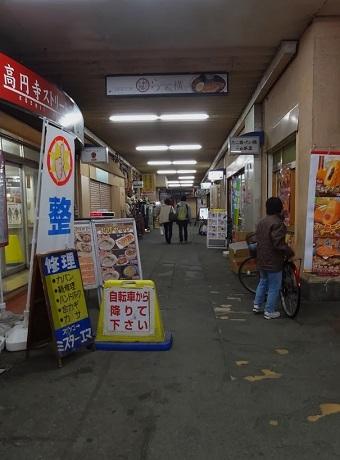 高円寺駅周辺01