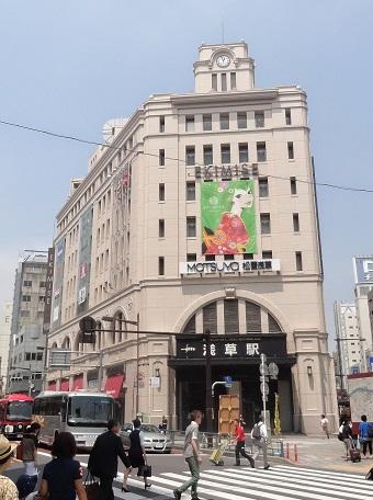 松屋浅草店1