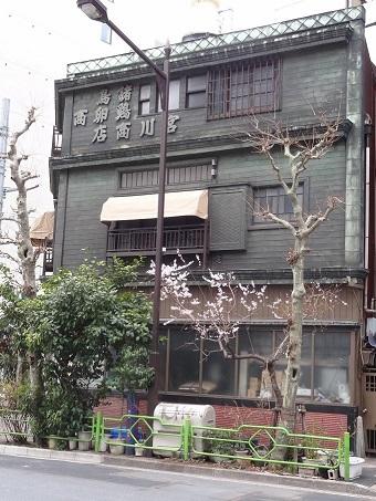 宮川食鳥鶏卵株式会社3