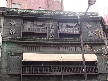 宮川食鳥鶏卵株式会社4