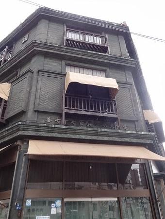 宮川食鳥鶏卵株式会社7