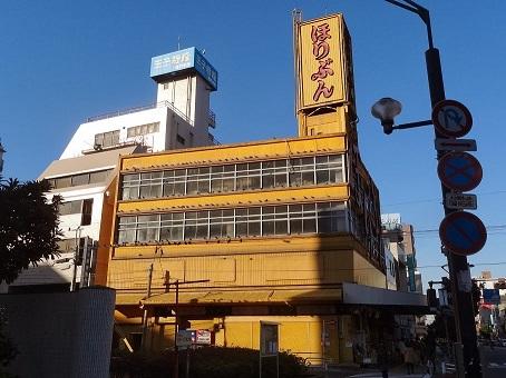 王子駅周辺09