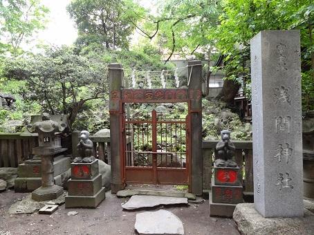 小野照崎神社6