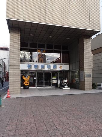 警察博物館01