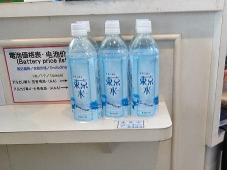 東京都庁展望室6
