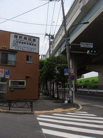 東京拘置所04