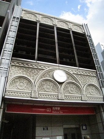 つくばエクスプレス浅草駅1