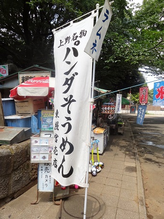 上野駅周辺58