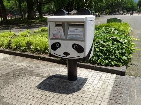 上野駅周辺60