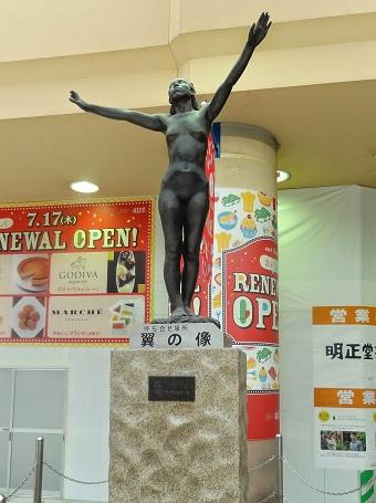上野駅14