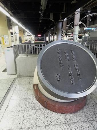 上野駅16