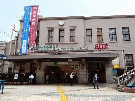 上野駅17