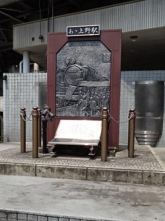 上野駅18