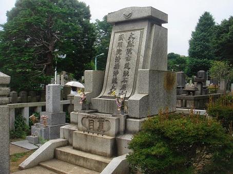 雑司ヶ谷霊園02