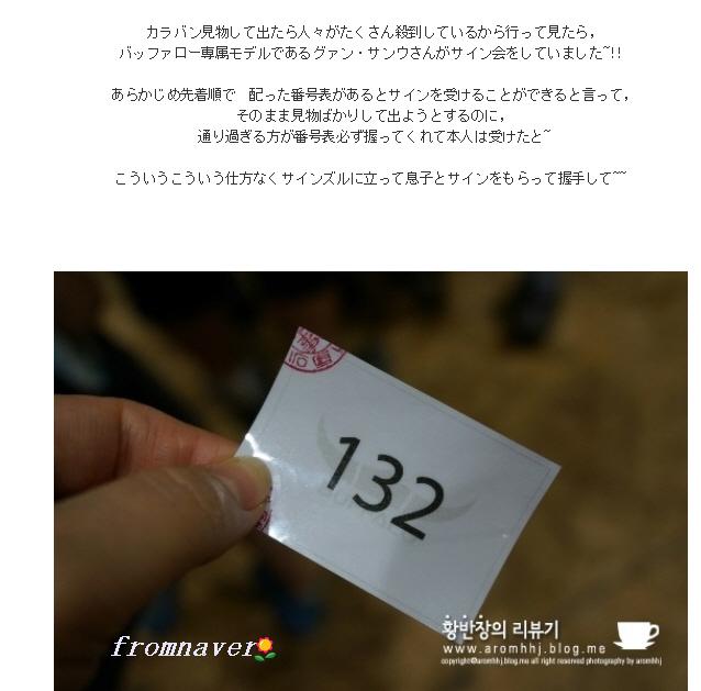 サイン会5