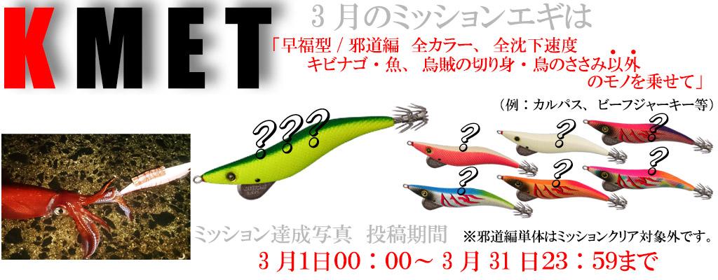 201403.jpg