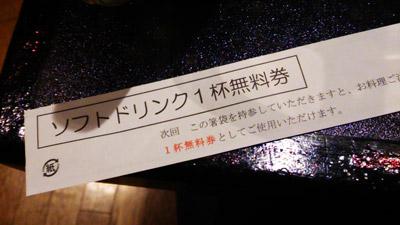 2014_0421_19_17_37_044.jpg