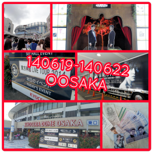PhotoGrid_1406438189746.png