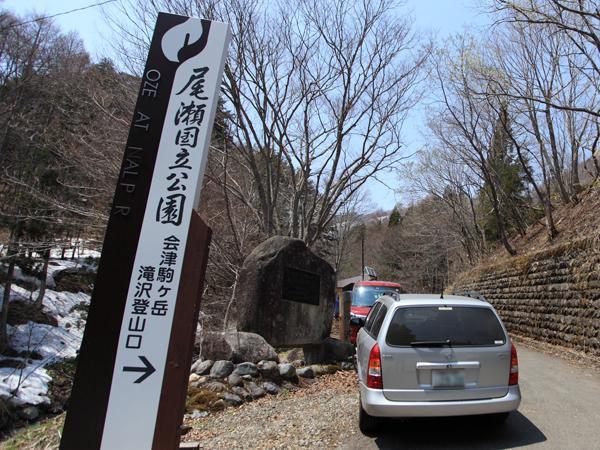 2014_0426 _aikoma2
