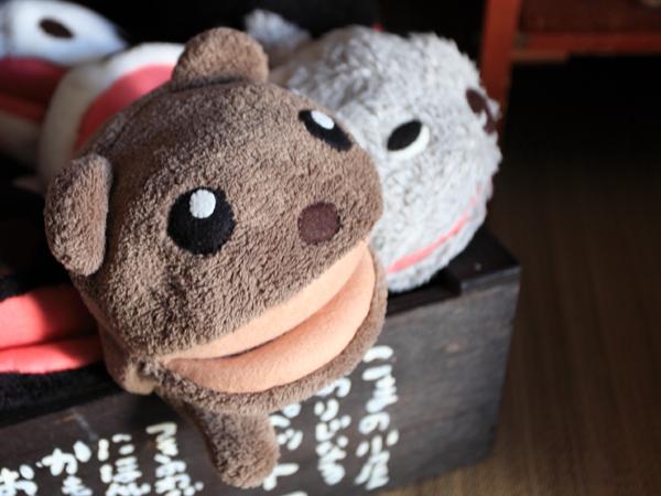 2014_0426 _aikoma45