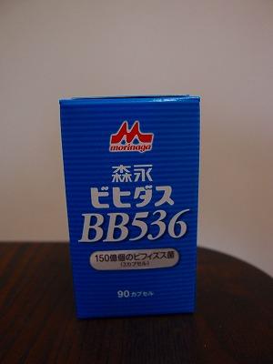 s-44aabucP7255720.jpg