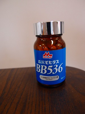 s-44aabucP7255721.jpg