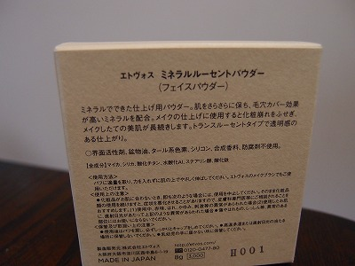 s-44aabucP8045903.jpg