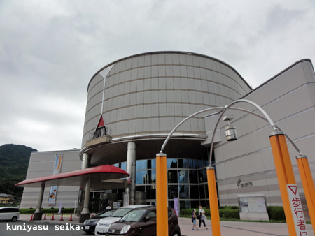 広島市交通科学館2