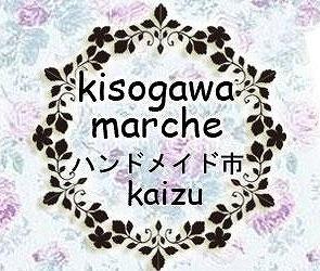 kisogawa.jpg