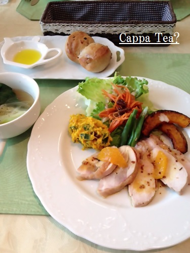 cappa tea LUNCH