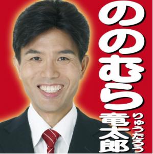 m_SnapCrab_NoName_2014-7-8_15-7-53_No-00.png